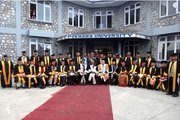 Pokhara University Officials